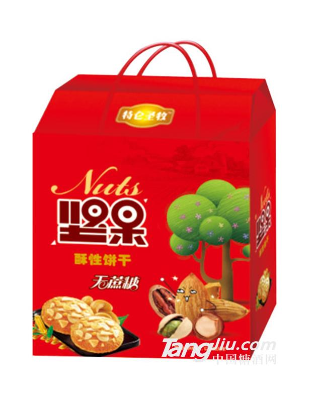 特仑圣牧坚果酥性饼干礼盒
