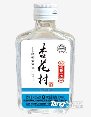 杏花村-清雅小酒