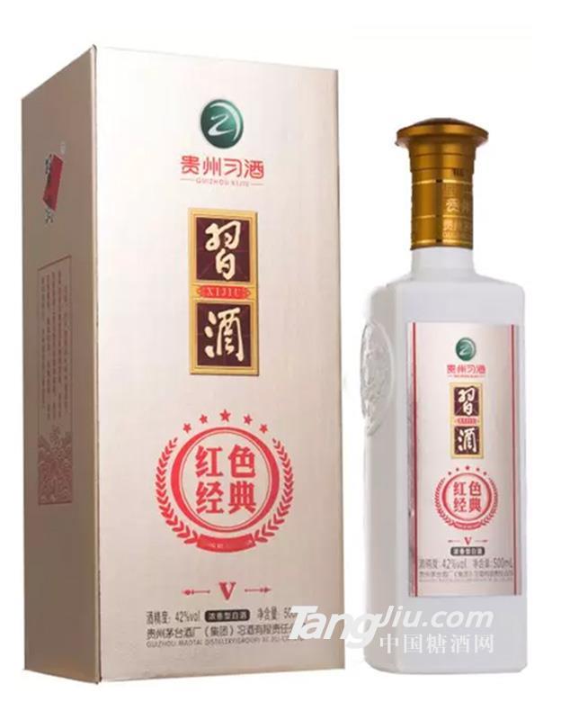 贵州习酒红色经典V-500ml