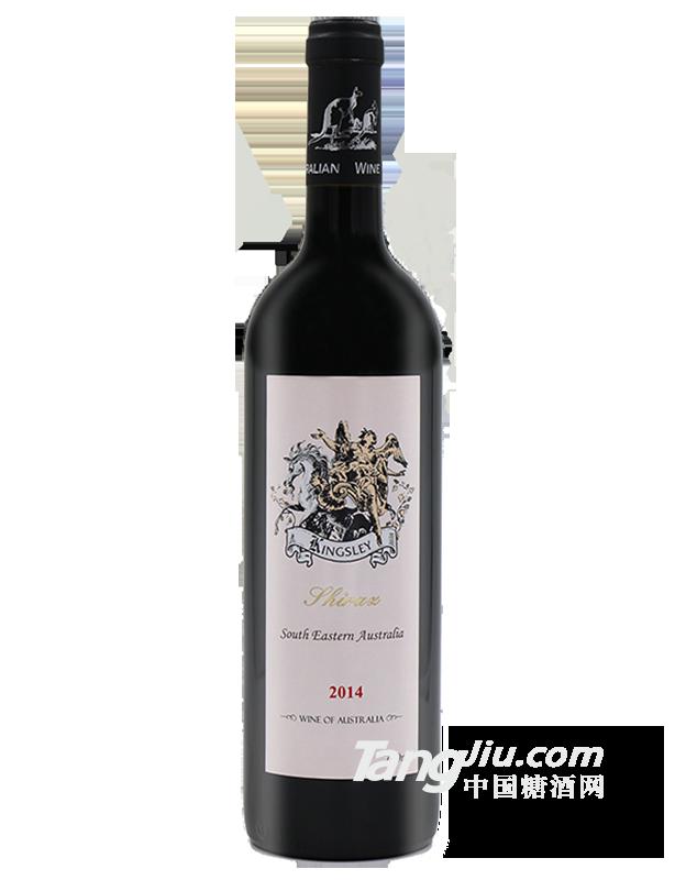金士利13.5°西拉干红葡萄酒750ml