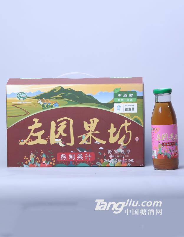 左园果坊野生酸枣汁