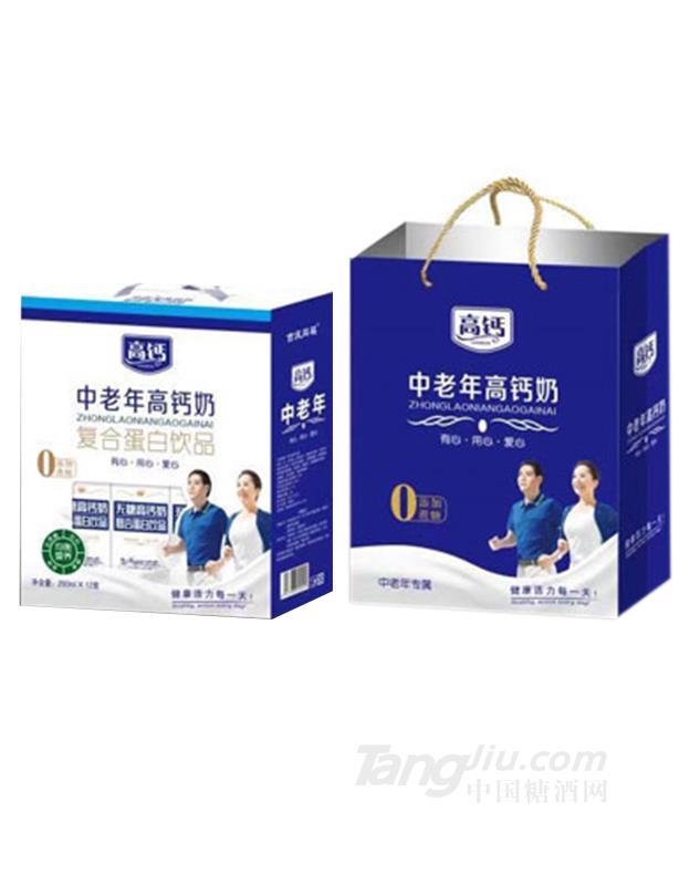 吉庆同福中老年高钙奶