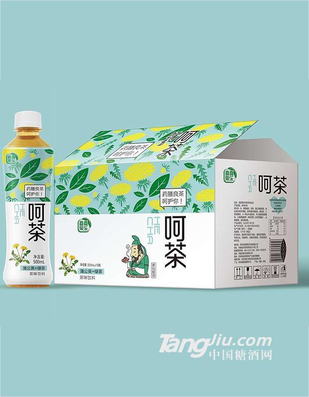 呵茶 蒲公英绿茶-500ml