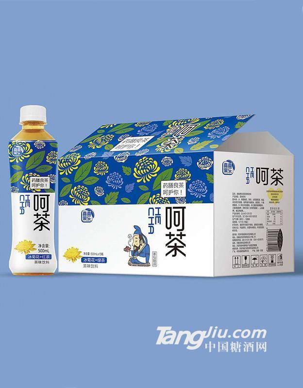 呵茶 冰菊花绿茶-500ml