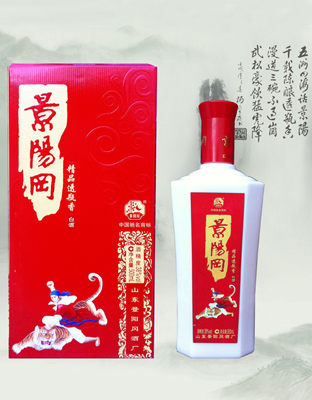 景阳冈38°精品透瓶香