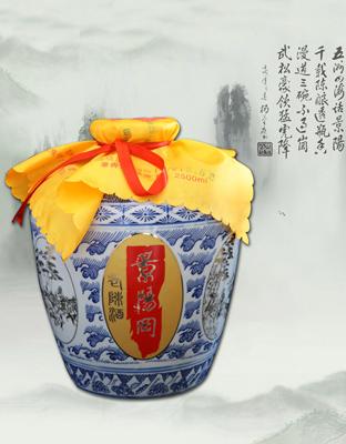 5斤坛老酒