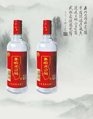 景阳冈三碗不过岗红三碗(1x12)