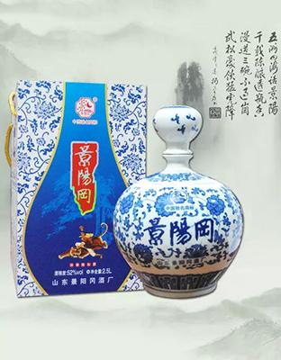 景阳冈浓香五斤坛酒