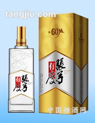 张弓有度酒60M
