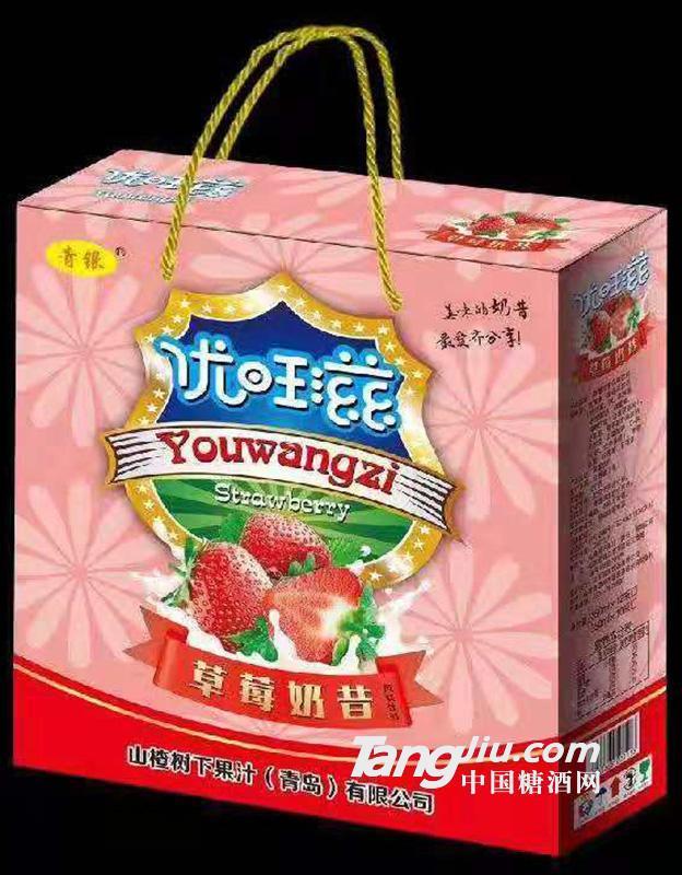 青银-优旺滋草莓奶昔