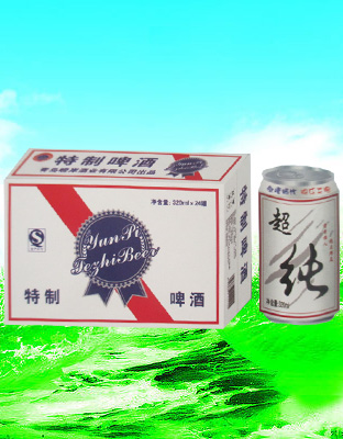 10特制啤酒