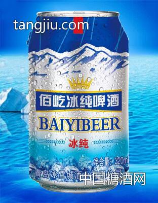 佰屹冰纯啤酒320ml罐装