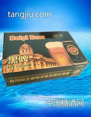佰屹黑啤酒10度箱装2