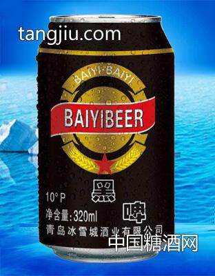 佰屹黑啤酒10度320ml罐装