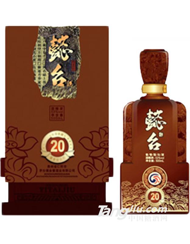 53度  懿台酒(二十年)