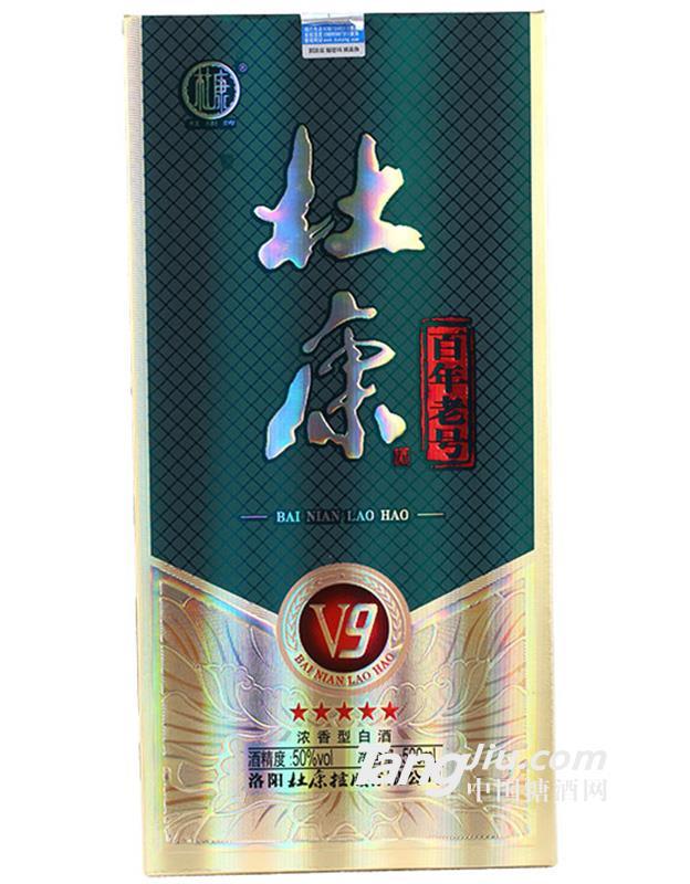杜康酒百年老号(V9)酒盒装