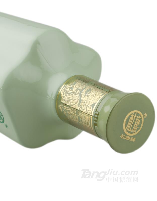杜康酒百年老号(V9)酒