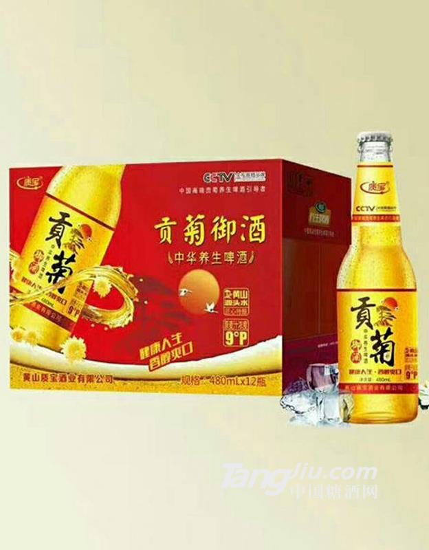 贡菊养生啤酒-480ml-9°P