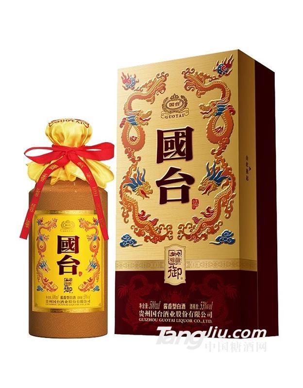 贵州国台御酒