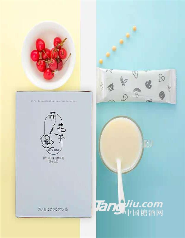 【中航人】百合椰子果蔬代餐粉20g*10袋