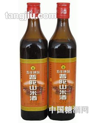 五年陈普陀山米酒500ml