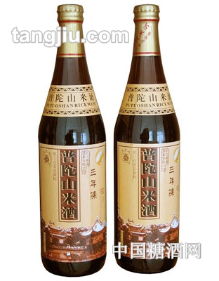 三年陈普陀山米酒620ml