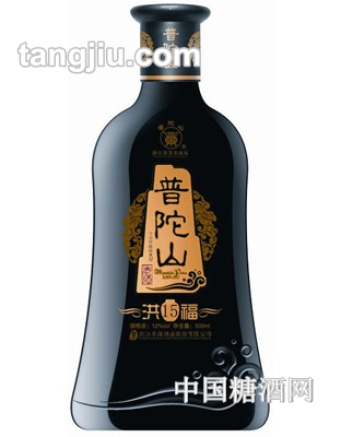 普陀山洪福老酒(十五年陈)500ml