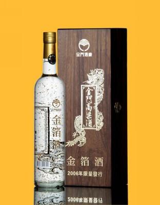 金箔酒礼盒(发售)