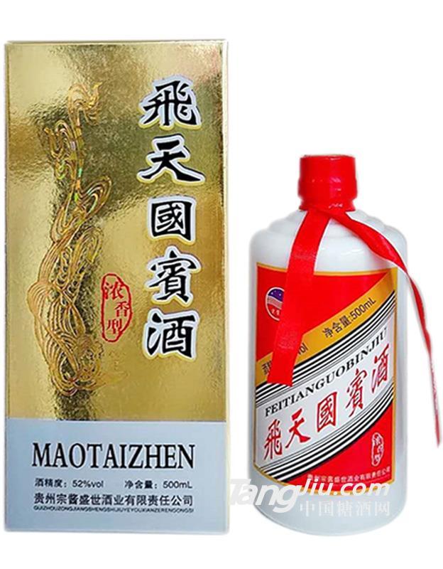 飞天国宾酒500ml