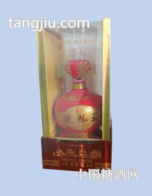 亚克力盒皖粮王-白酒-亳州中粮酿酒