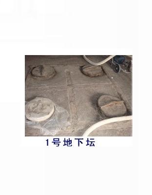 1号地下坛-白酒-亳州中粮酿酒