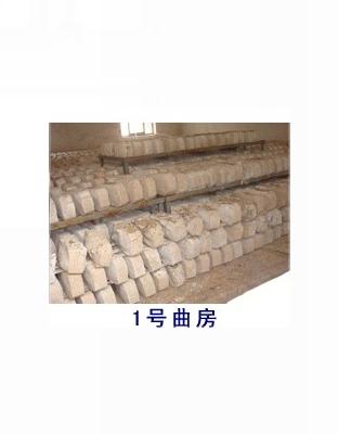 1号曲房-白酒-亳州中粮酿酒