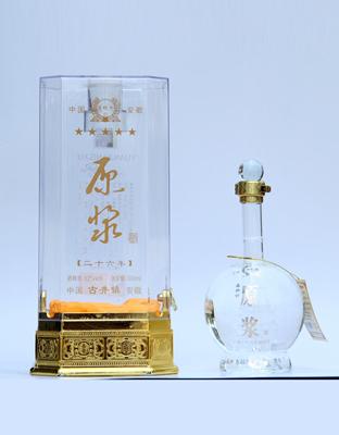 皖粮26年原浆-白酒-亳州中粮酿酒