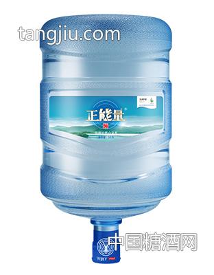 正能量山泉水18.9L