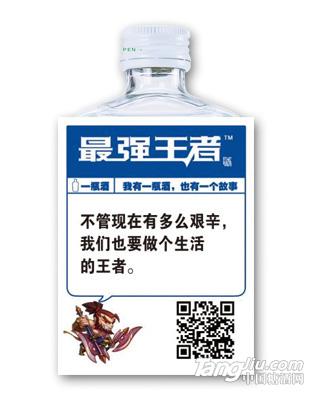 酒-游戏小酒(反)