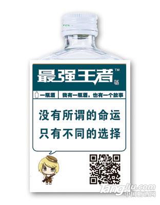 大吉大利吃鸡小酒游戏3