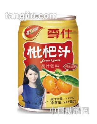 尊仕枇杷汁果汁饮料245ml