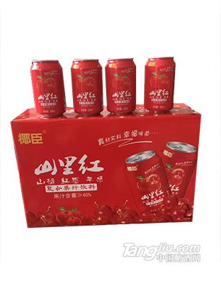 山里红 复合果汁饮料