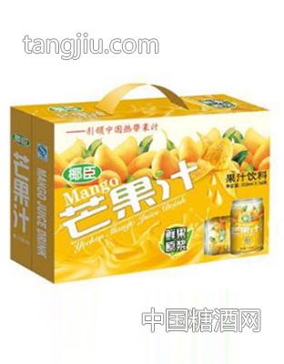 耶臣芒果汁鲜果原果饮料箱装