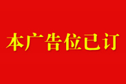 酒招商--白酒招商--古井四连冠酒全国营销中心