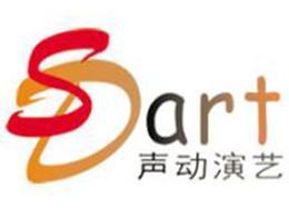 武汉声动文化传媒有限公司