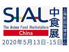 2020(上海)中食展SIAL