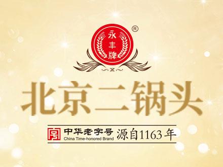 北京享酌yabo88app2019yabo219