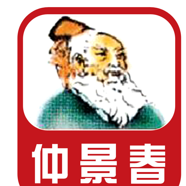 河南省仲景春保健品酒厂