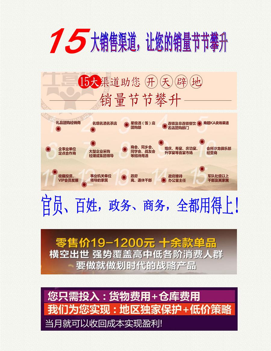 金川_12.jpg