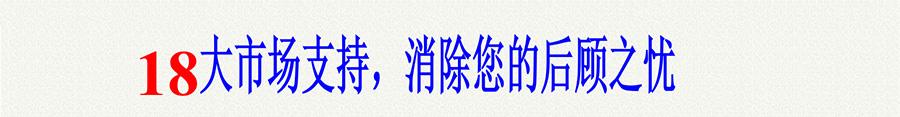 金川_13.jpg