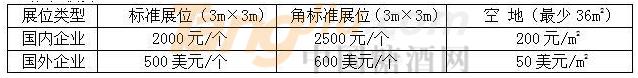 QQ截图20181224141821.png