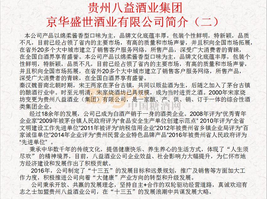 招商政策13.jpg