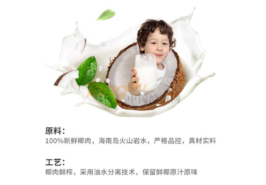 招商政策1.jpg