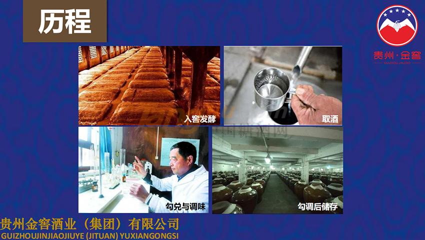 招商政策8.png